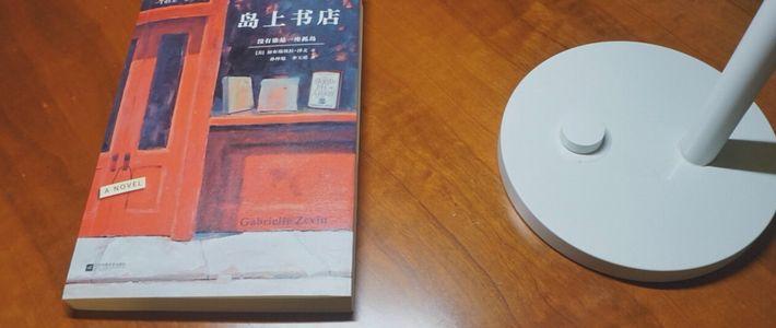 英德红茶智能LED台灯开箱和利用体验陈述