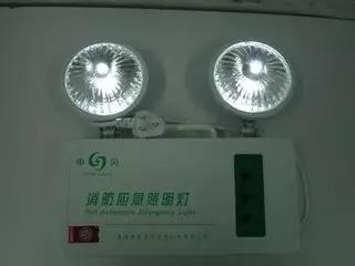 LED照明人必读:不能不知的50个照明词汇