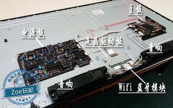 小米音响电路板图片