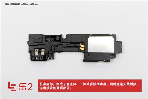 内部结构如何?乐视超级手机乐2拆解