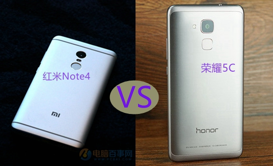 荣耀5C和红米Note4对比评测 千元机之王 谁的性价比更好