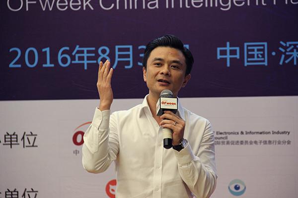 OFweek 2016中国智能硬件产业大会成功举办
