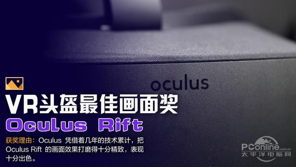 5款高端VR头盔横评:HTC Vive险胜Oculus Rift?