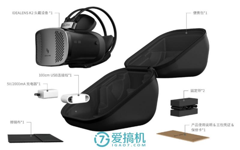 IDEALENS K2评测:这才是真正的VR一体机?