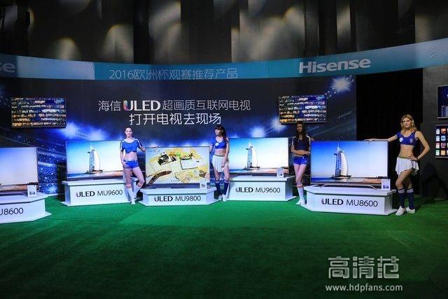 海信55寸MU8600旗舰ULED电视首测:国产精品 可圈可点