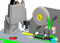 机器视觉技术与应用专题