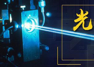 超快激光技术及应用