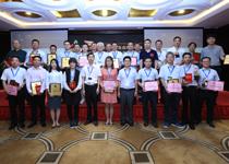 OFweek 2016中国先进激光技术及应用研讨会暨行业年度评选颁奖礼专题报道