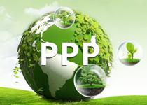 PPP+环保市场如何借力?