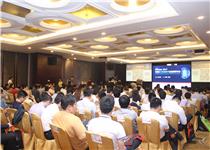 OFweek 2017中国动力电池技术研讨会