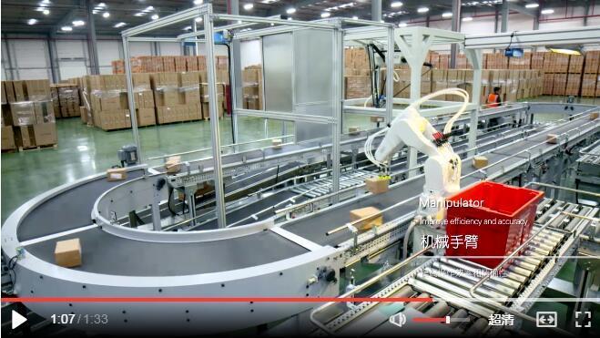 看看马云的仓库就知道阿里巴巴双十一为什么能卖1207亿了