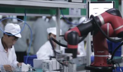 2016中国智能制造技术在线展会-Rethink机器人介绍