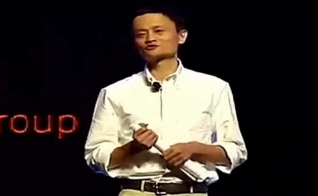 马云谈互联网+:很多人还站在工业时代思考未来