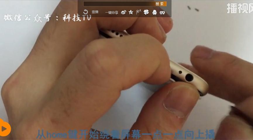 教程!自己也可以动手给iphone换电池