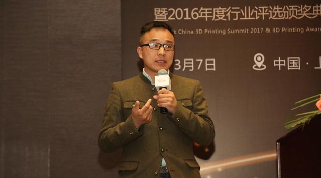 周晓宾:高性能陶瓷3D打印基本原理和应用