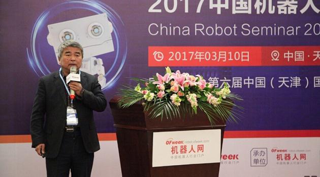 中国工程院院士谭建荣:人机共融,协同创新