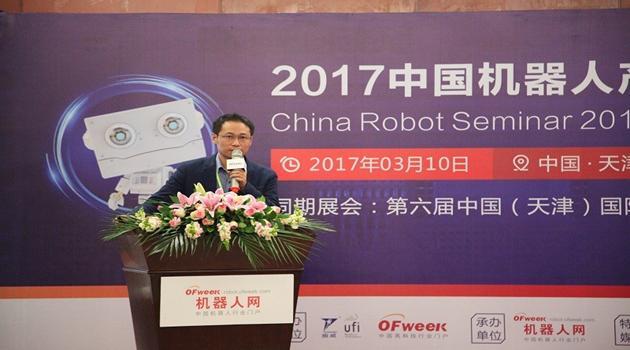 中国工业机器人与智能制造的发展状况