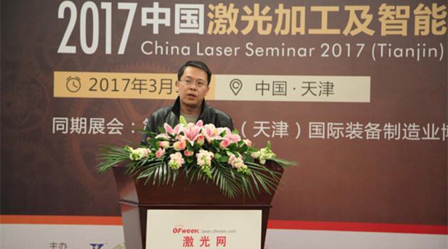 陈智宏:国内激光制造格局分析及模式探讨