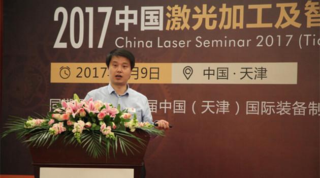 姜洋:光纤激光切割机的前沿技术交流