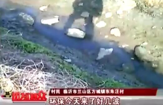 山东临沂化工污水污染农田事件调查