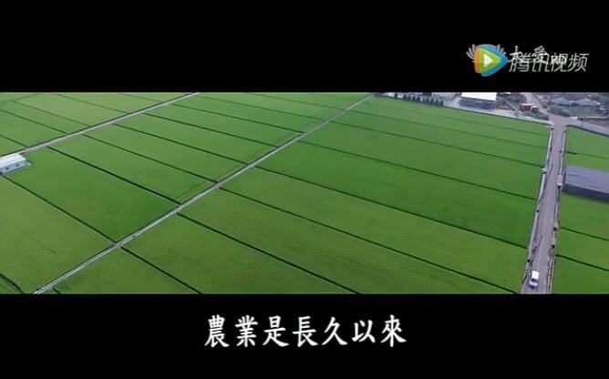 被一致称为是台湾农业未来的植物工厂,真的能不负众望吗?
