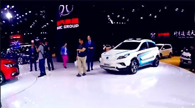 上海车展北汽新能源部分车型