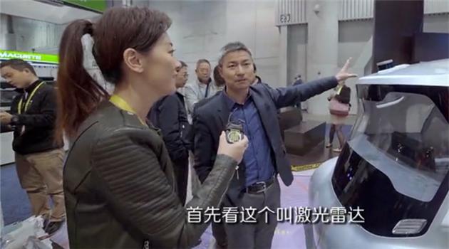 2017CES 新老汽车厂商决战电动汽车未来