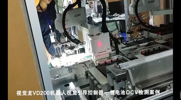 锂电池OCV检测