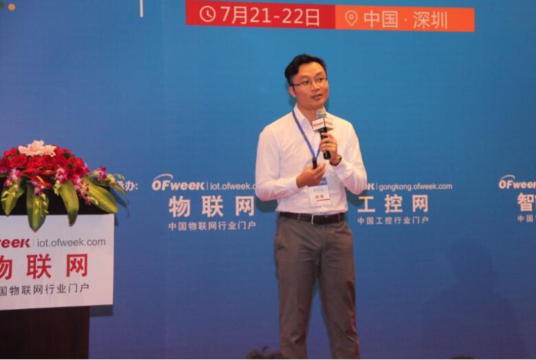 中企通信詹东东:创新ICT服务推动智能互联