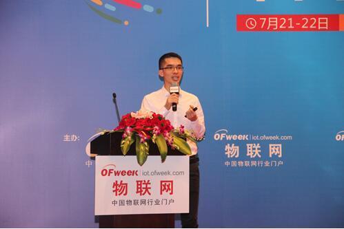 中国电信黄妙:新一代物联网NB-IoT引发产业变革