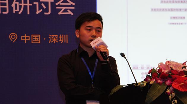 三菱电机周冰:e-F@ctory智能工厂解决方案