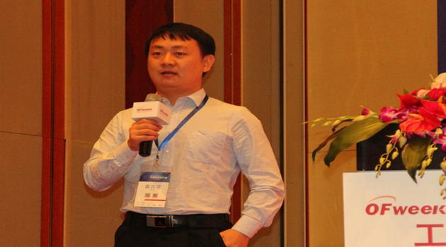 OFweek行业研究中心严胜辉:工业4.0带来的低成本制造模式
