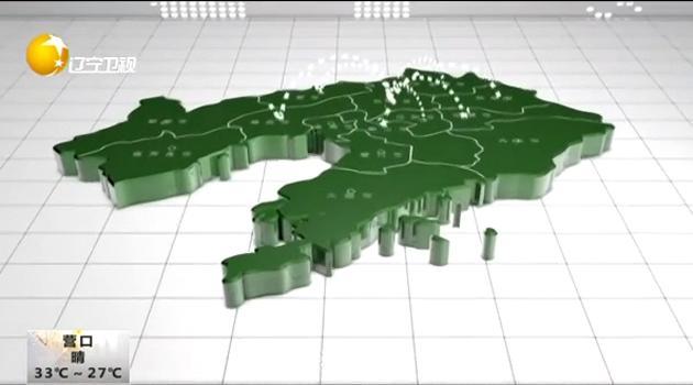 年底前 沈阳主城区实现光纤和4G全覆盖