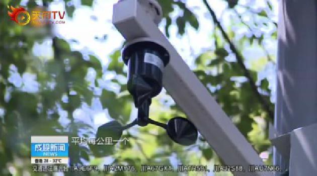 """四川成都构建空气质量监测""""天网"""""""