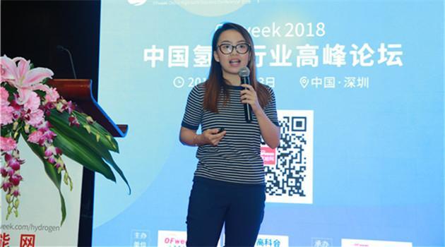 上海重塑市场部高级经理陆颖:氢能燃料电池技术市场化应用探索