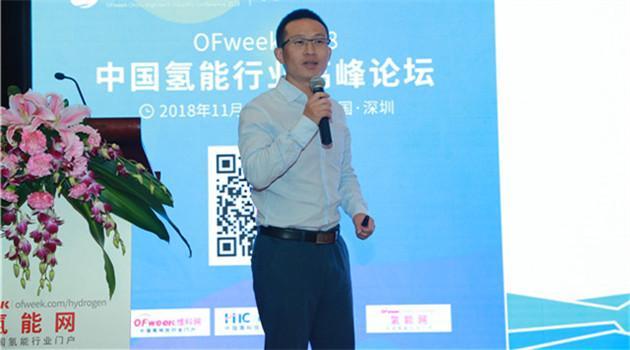 云浮氢标中心主任赵吉诗:广东省氢源解决路径分析