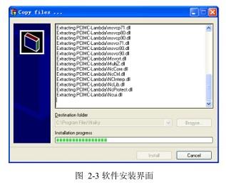 上海维宏朗达系列V10双Z轴控制系统用户手册-R1.03