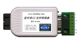 波仕串口转换器选型手册
