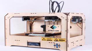 闪铸科技3D打印机说明(新手教程)