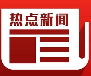 一周热点新闻回顾:夏普/JDI挑战三星 日东电工关厂引冲突