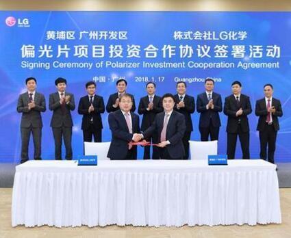 LG化学拟投资3亿美元在广州建大尺寸偏光片工厂
