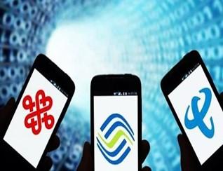 三大运营商期末考:移动4G用户大增 电信稳坐宽带宝座