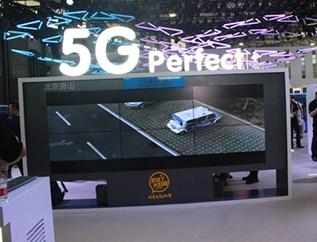 都在说5G 是时候起底一下毫米波