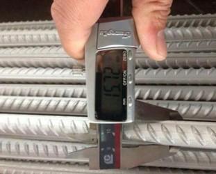 直条与螺纹钢均可检测的棒材测径仪