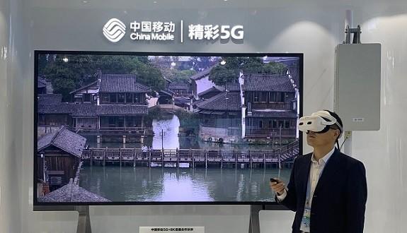 移动联合华为首发基于5G的8K VR直播业务