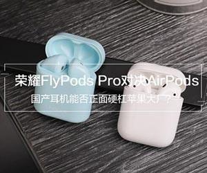 国产耳机能否硬杠苹果大厂?