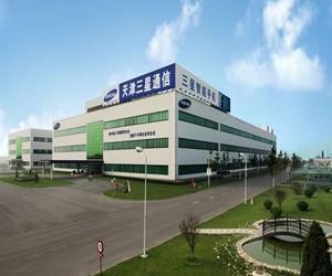 三星天津手机工厂月底正式停产关闭
