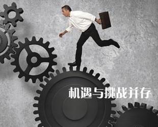 仪器市场机遇挑战并存 国产企业发展建议