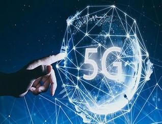 美国已无法阻止中国在5G产业上取得突破