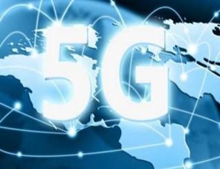多地展开5G试点 商用有序推进